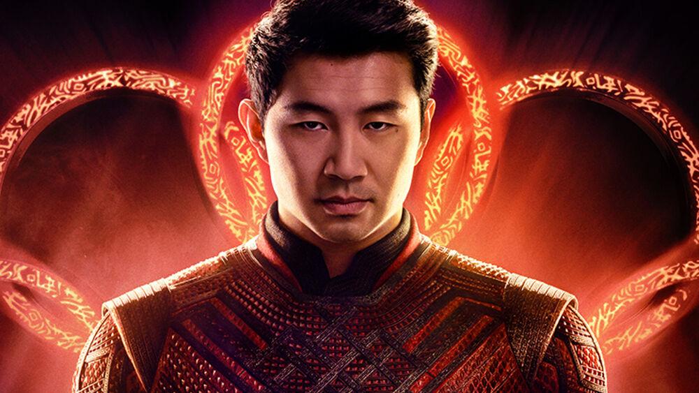 Marvel Shang-Chi e la leggenda dei dieci anelli Uscita del film MCU